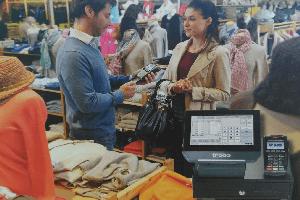 חווית קניה ללקוחות