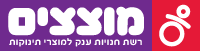 logo-motsesim